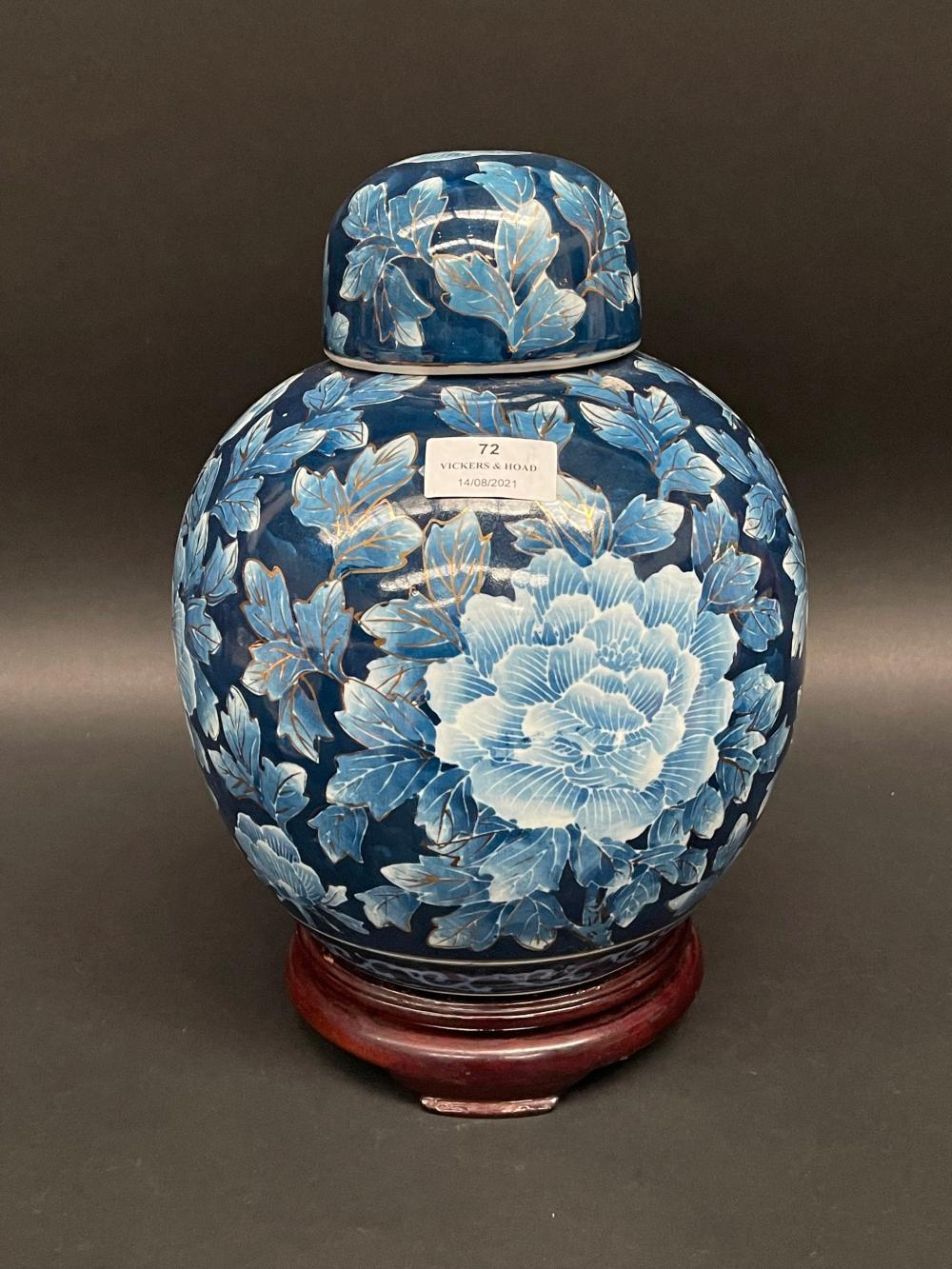 Decorative lidded ginger jar on a wooden base, approx 32cm H