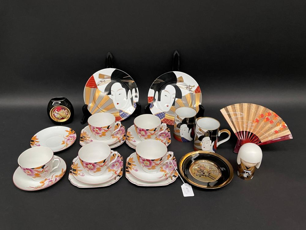 Assortment of vintage and modern Japanese porcelain etc, to include mugs and tea set etc