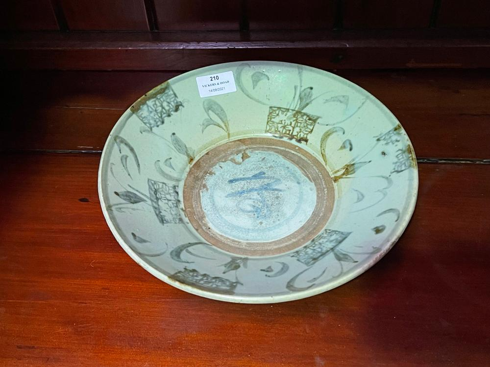 Antique Ming Dynasty blue and white bowl, approx 28 cm Dia