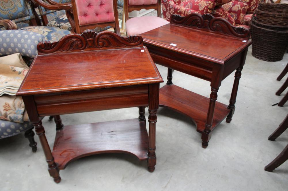 Pair of antique style single drawer bedside cabinets, approx 74.5cm H x 63cm W x 42cm D (2)