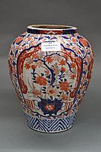 Antique Imari fluted tapering vase, approx 23.5cm