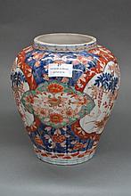 Antique Imari rimmed fluted design vase, approx
