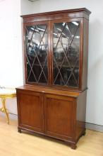 Antique English Georgian mahogany Library bookcase, with Diamond glazed panel doors,recessed panelled door below, approx 228cm H x 124cm W x 61cm D