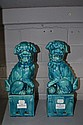 Pair of torquoise glazed Dogs of Fo (2)