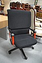 Office desk chair 1980's ?