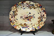 Antique platter of Oriental design, approx 44cm x