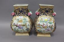 French pair of China Hu style vases with pomegranate handles each approx 36cm H