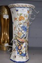Antique French Faience vase