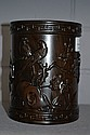 Chinese well carved hard wood Brush pot. 15cm high