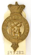 An OR's 1874 pattern brass glengarry badge of The 64th (2nd Staffordshire)