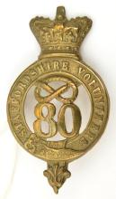 An OR's 1874 pattern brass glengarry badge of The 80th (Staffordshire Vols)