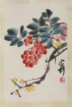 Chinese scroll, Wang Geyi