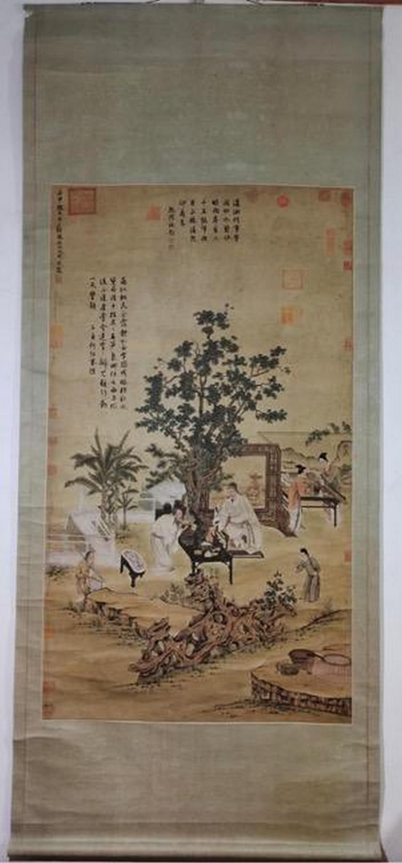 Party silk scroll by You Qiu