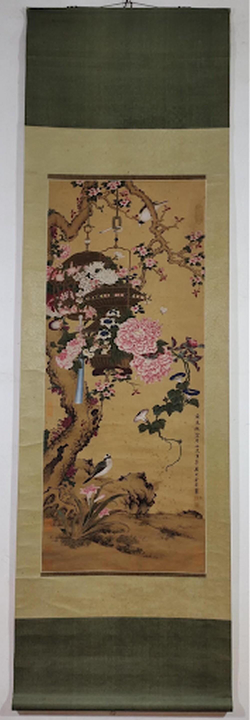 Birds & Flowers Silk Scroll by Yu Xing