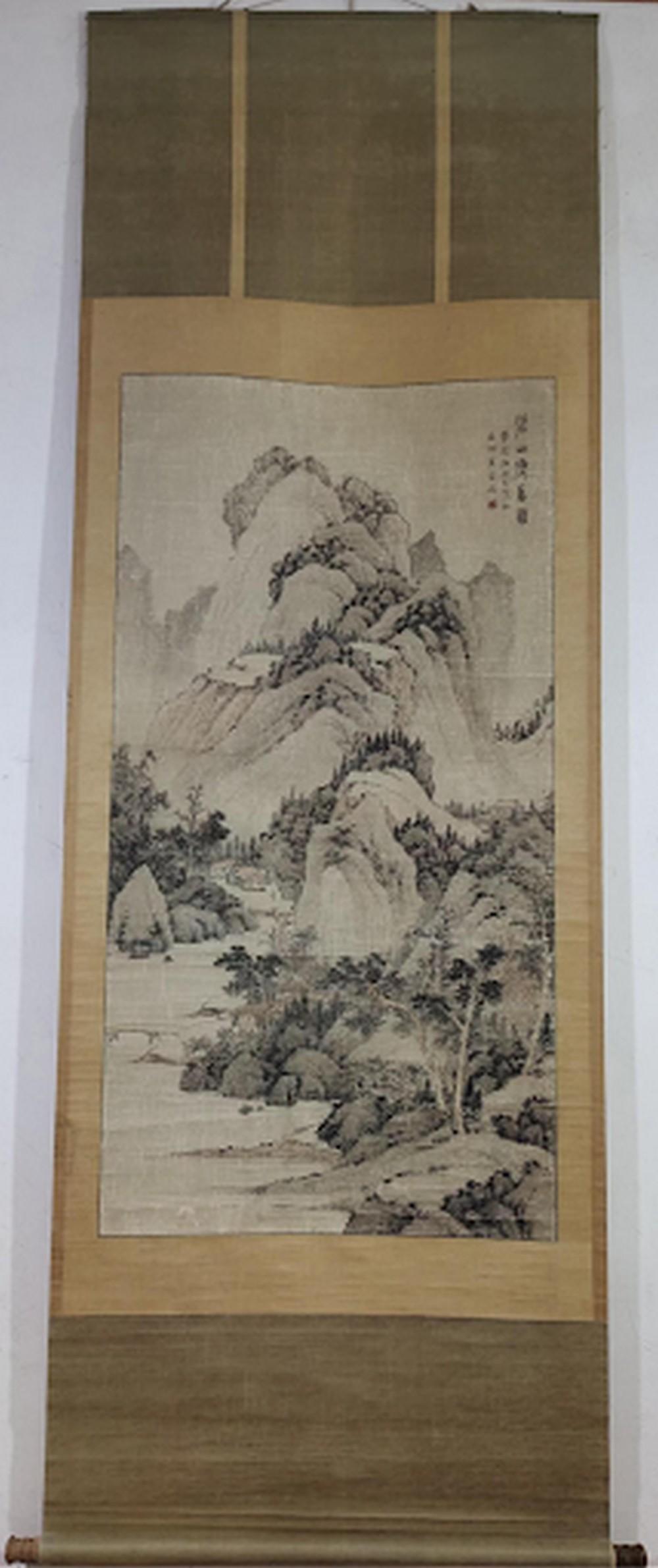 Mountainous Landscape Paper Scroll by Xiao Yuncong