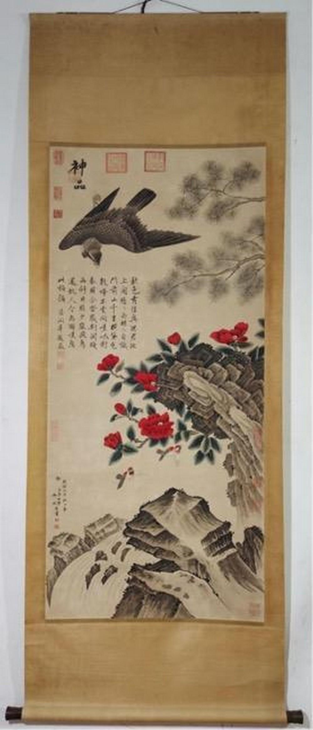 Birds flowers paper scroll by Lang Shining and Leng Mei