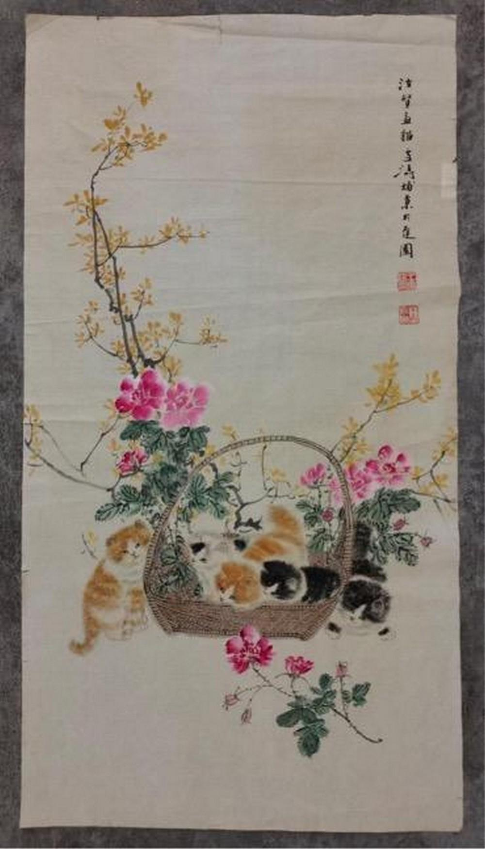 Funny cats paper scroll by Wang Xuetao and Cao Kejia