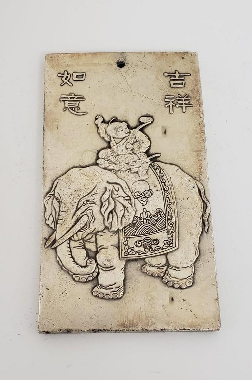 Asian Tibetan Silver Elephant Zodiac Amulet Bar