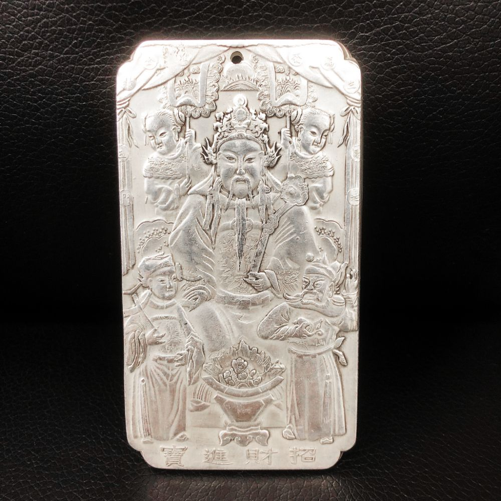 Tibetan Silver Emperor Marked Bullion Bar