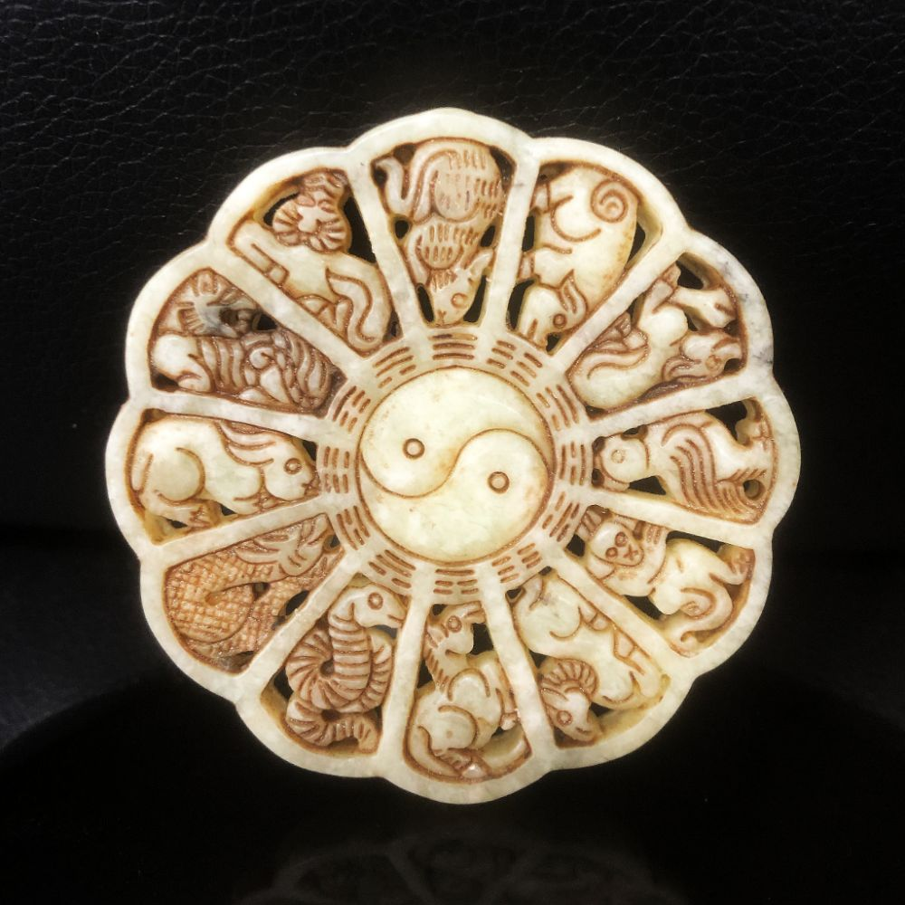 Chinese Zodiac Nephrite Carved White Jade Medallion