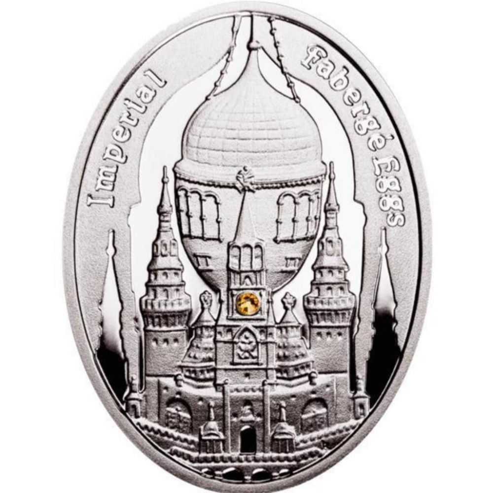 "2012 Poland Mint ""Moscow Kremlin"" Imperial Faberge Egg - Proof Silver Coin w/ Swarovski Crystals"