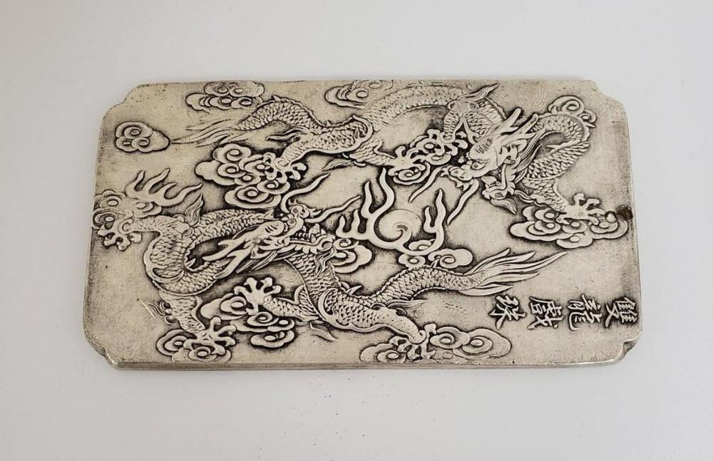 Asian Tibetan Silver Two Flying Dragons Amulet Bar