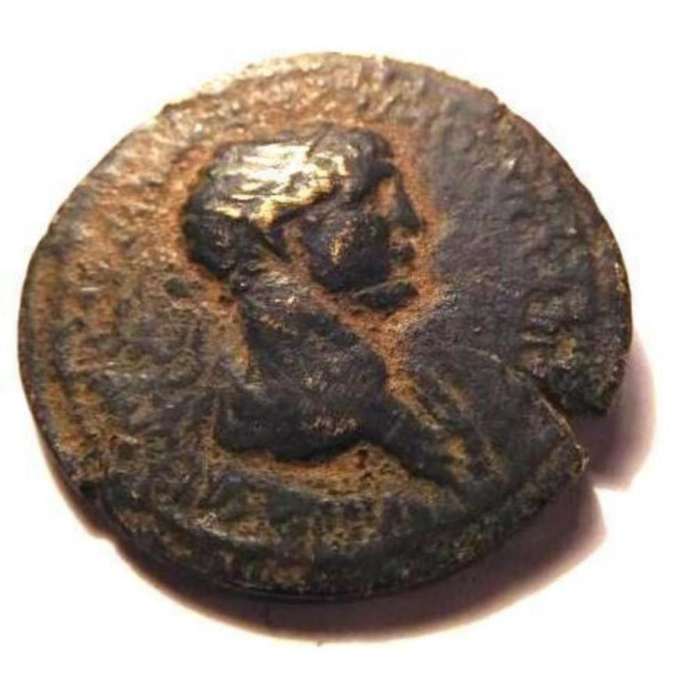 Bronze Coin of Trajan: 98-117 A.D.