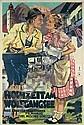 Original German 1933 FENNEKER Film Plakat Poster, Josef Fenneker, Click for value