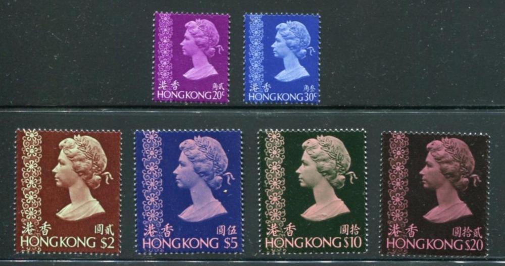 Hong Kong #316-318, 324-327.