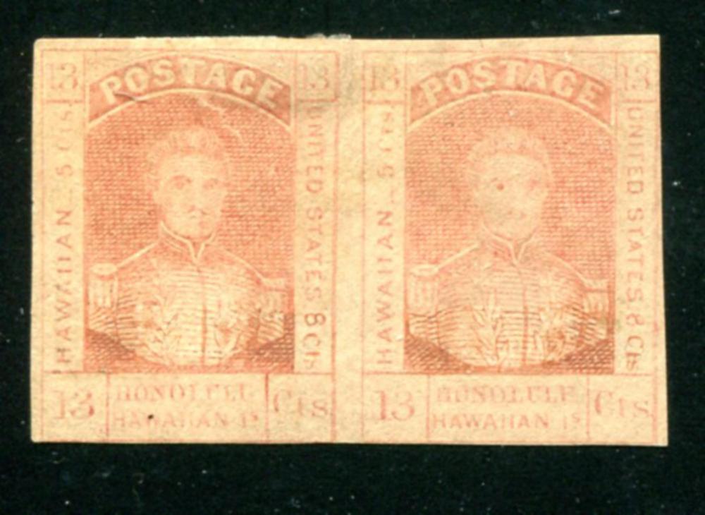 Hawaii #8 Mint Pair.