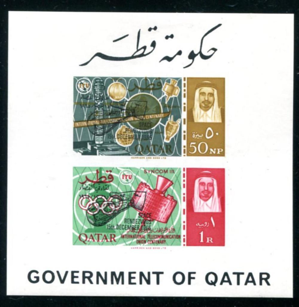 Qatar #98a Mint.