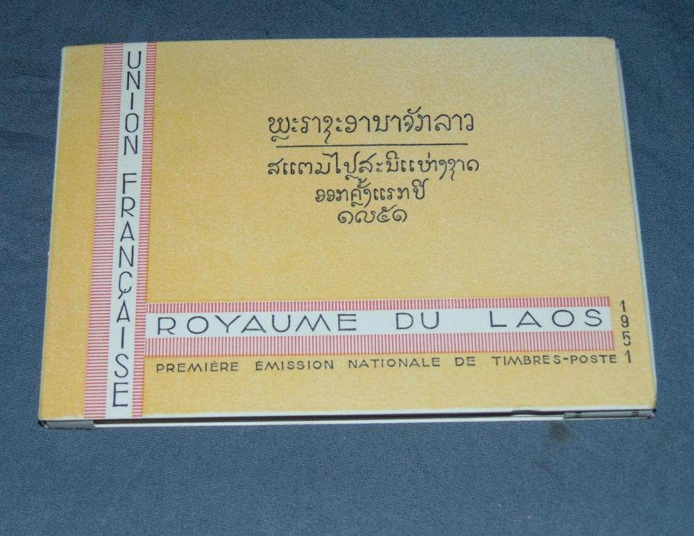 Laos #17a Booklet.