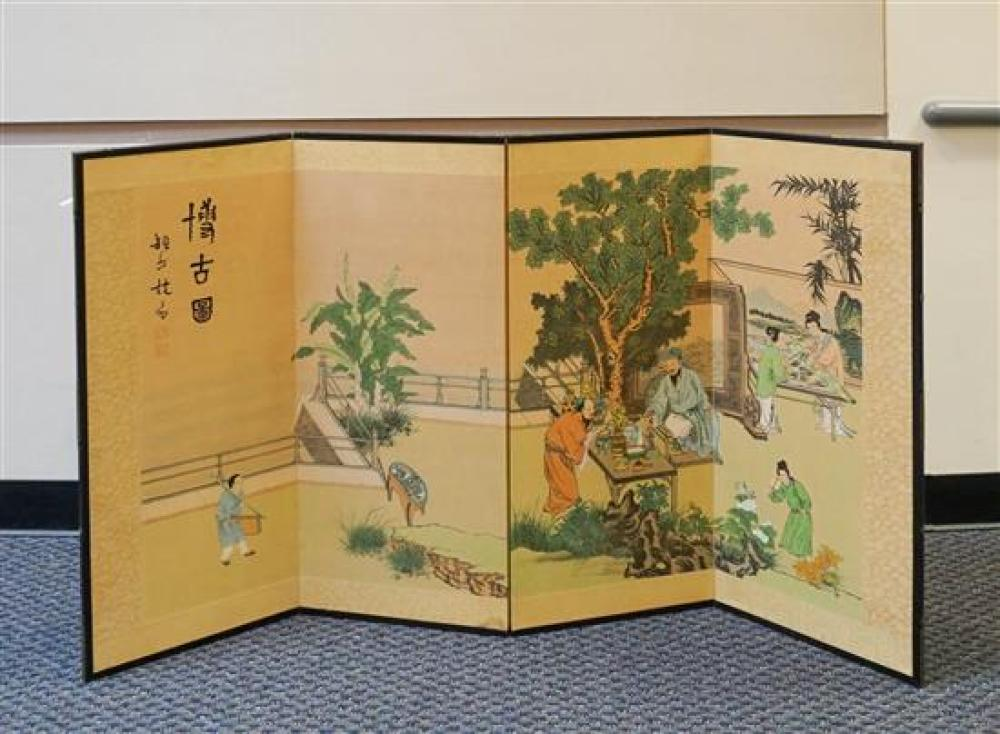 Chinese Four-Fold Table Screen