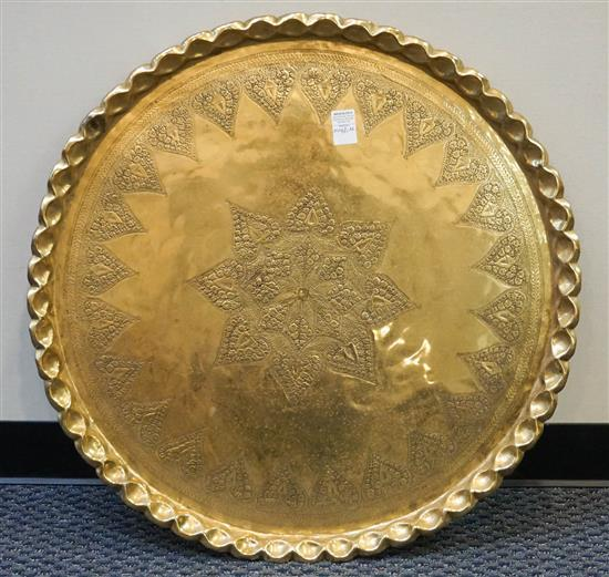 Middle Eastern Round Brass Tray
