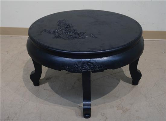 Chinese Stained Fruitwood Round Chow Table