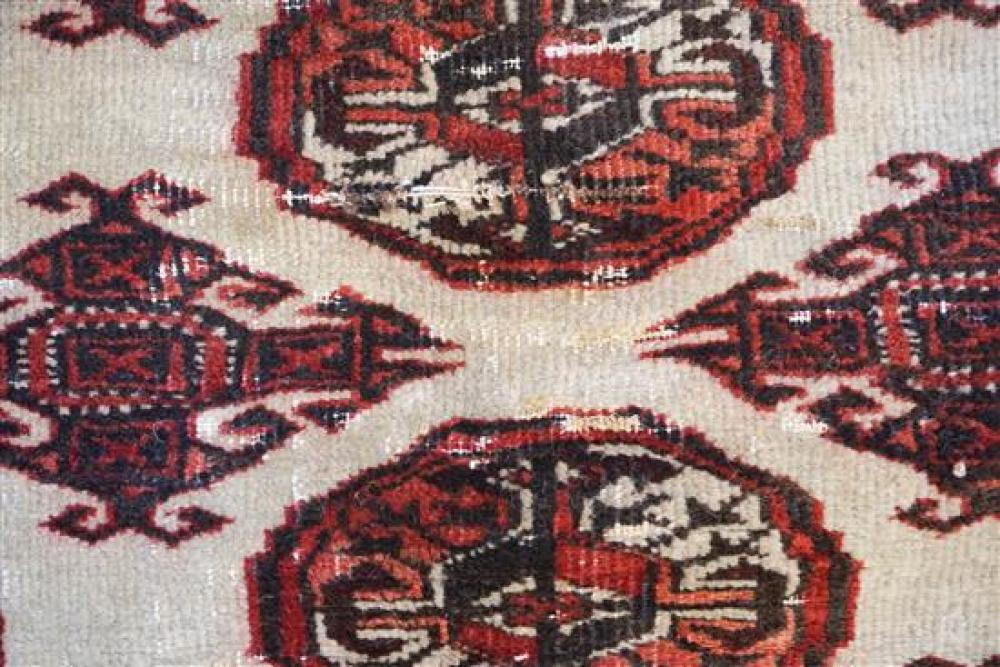 Turkoman Rug, 7 ft 7 in x 6 ft 6 in