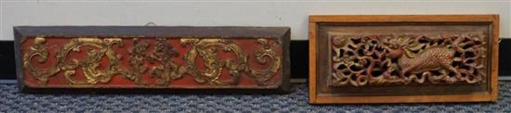 Two Chinese Partial Gilt and Painted Panels