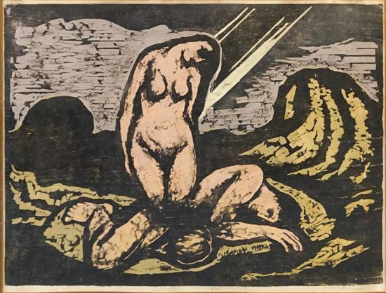 German 20th Century School, Abstract Couple, Woodcut, Frame: 26-1/2 x 31-1/2 in