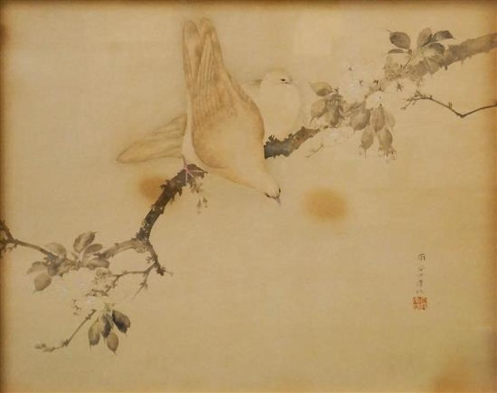 Chinese, 20th Century, Bird on Flowering Branch, Watercolor, 22 x 26 inches