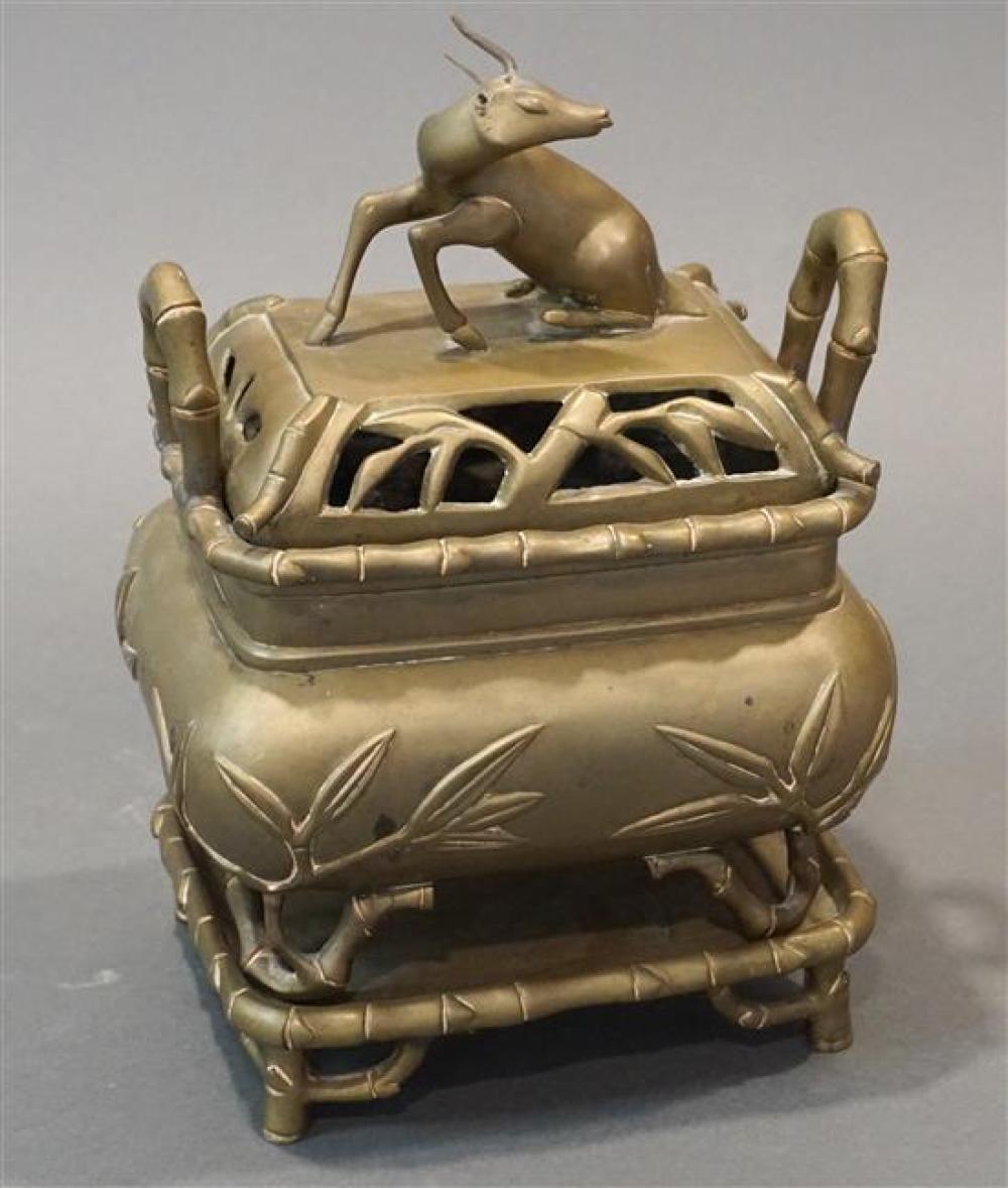Chinese Brass Antelope Censer