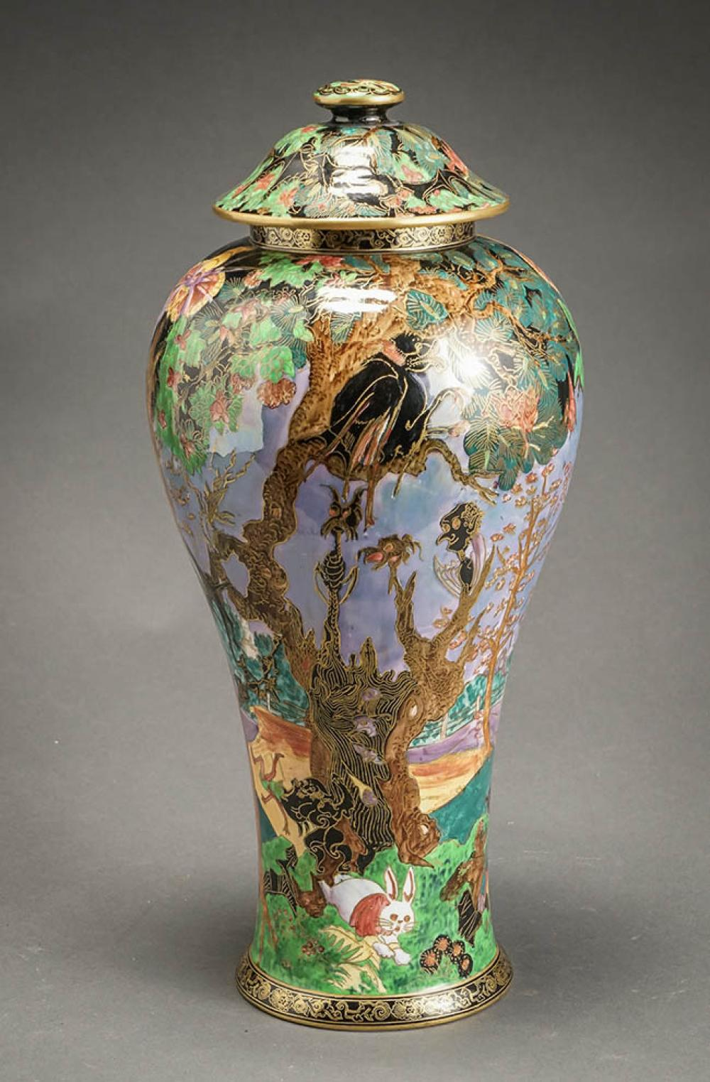 Wedgwood Fairyland Lustre 'Ghostly Wood' Covered Vase Designed by Daisy Makeig-Jones, Circa 1915-1931