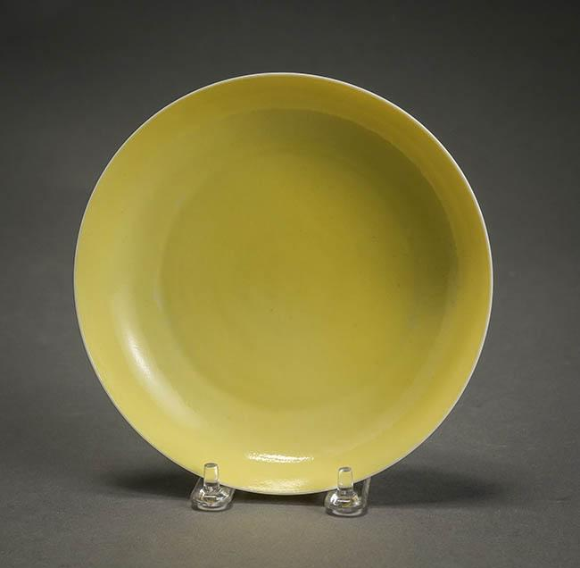 Chinese Imperial Orange Peel-Yellow Glazed Dish Yongzheng Period (1722-1735)