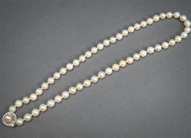14-Karat White-Gold and Pearl Necklace, approx 7 mm, Length: 17-1/4 in