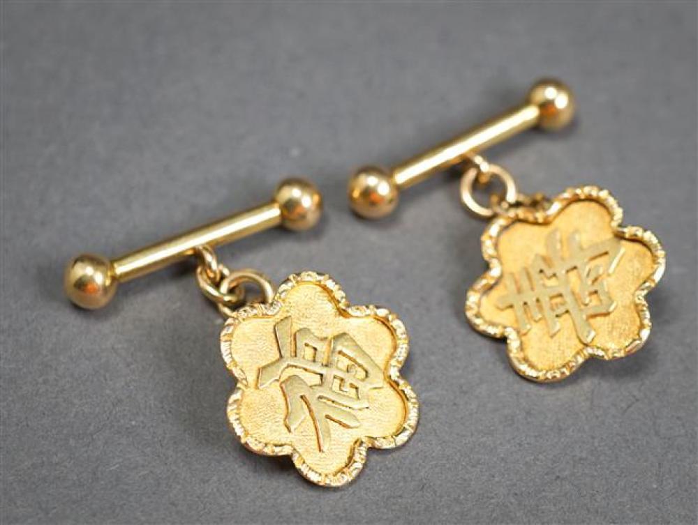 Pair of Chinese 18-Karat Yellow-Gold Calligraphy Cufflinks, 4.2 dwt
