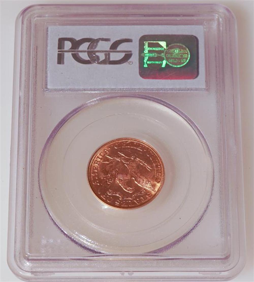 U.S. 1882 Liberty Head Five-Dollar Gold Coin