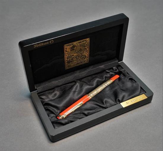 Pelikan 'Golden Phoenix' Fountain Pen