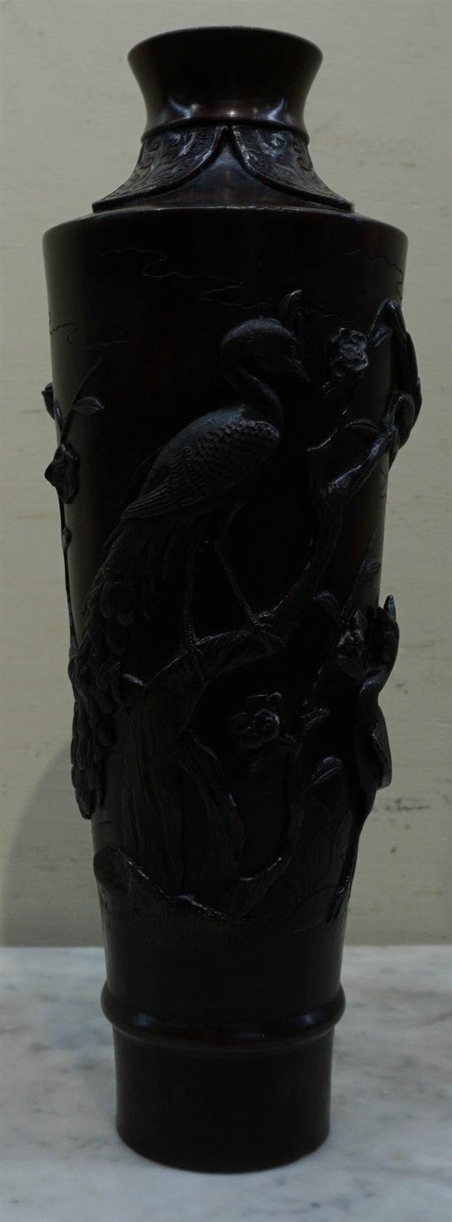 Japanese Bronze Vase, Overall Height 14.5 Inches
