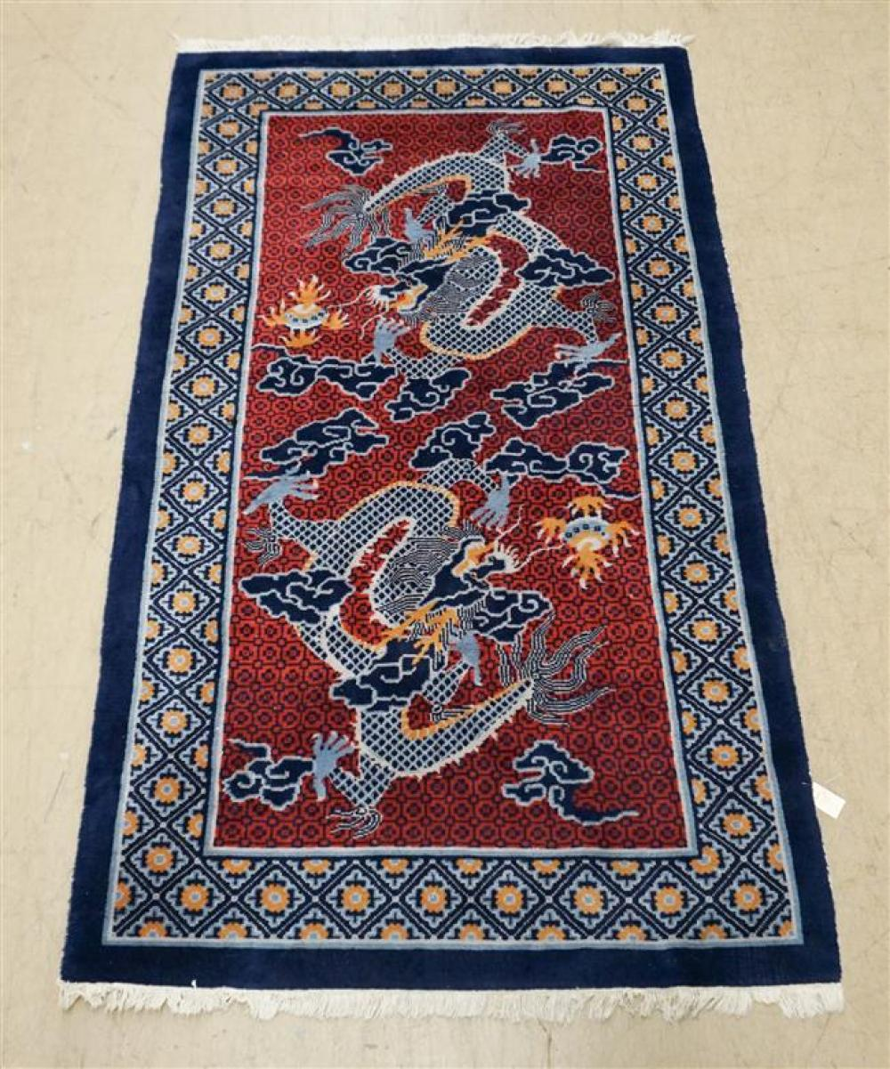 Chinese Dragon Design Rug; 7 FT x 4 FT 1 IN