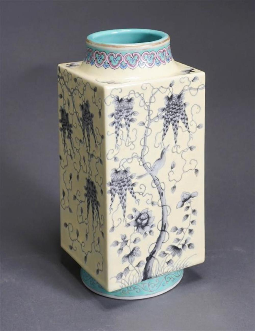 Chinese Yellow Glaze Ground Cong-Form Vase (drilled); 11 Overall Height in Inches