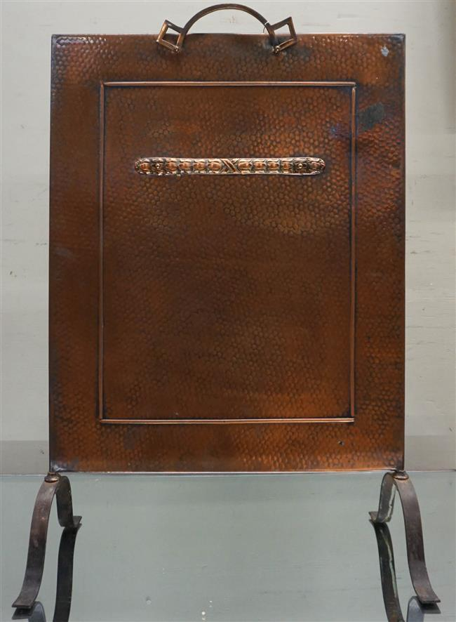 Mid-Century Hammered Copper Finished Fire Screen; 25 x 17 Approximate Height by Width in Inches